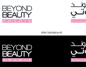 Beyond Beauty Arabiaの画像