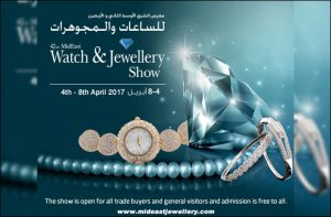 Mideast Watch & Jewellery Showの画像