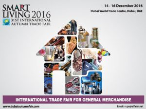 International Autumn Trade Fairの画像