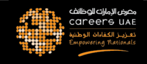 Careers UAE 2018の画像