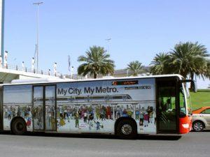 日本のバスとは一味違う?ドバイの路線バスをご紹介の画像