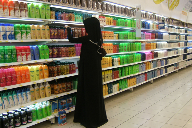 muslim_cosmetic