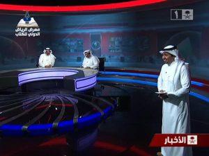 意外と見てる?サウジアラビアのテレビ事情の画像