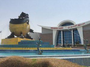 中国国外最大ドバイの巨大中国系モールを現地駐在員がレポート!の画像
