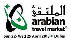 Arabian Travel Marketの画像