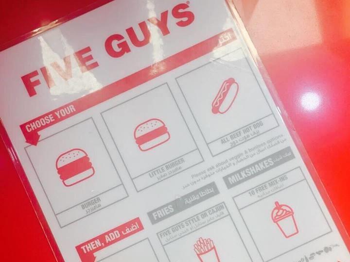 ドバイでアメリカ発の人気ハンバーガーチェーン「FIVE GUYS」を食べに行ってみた!!