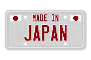 こんなところにMade in Japan!? パート2の画像