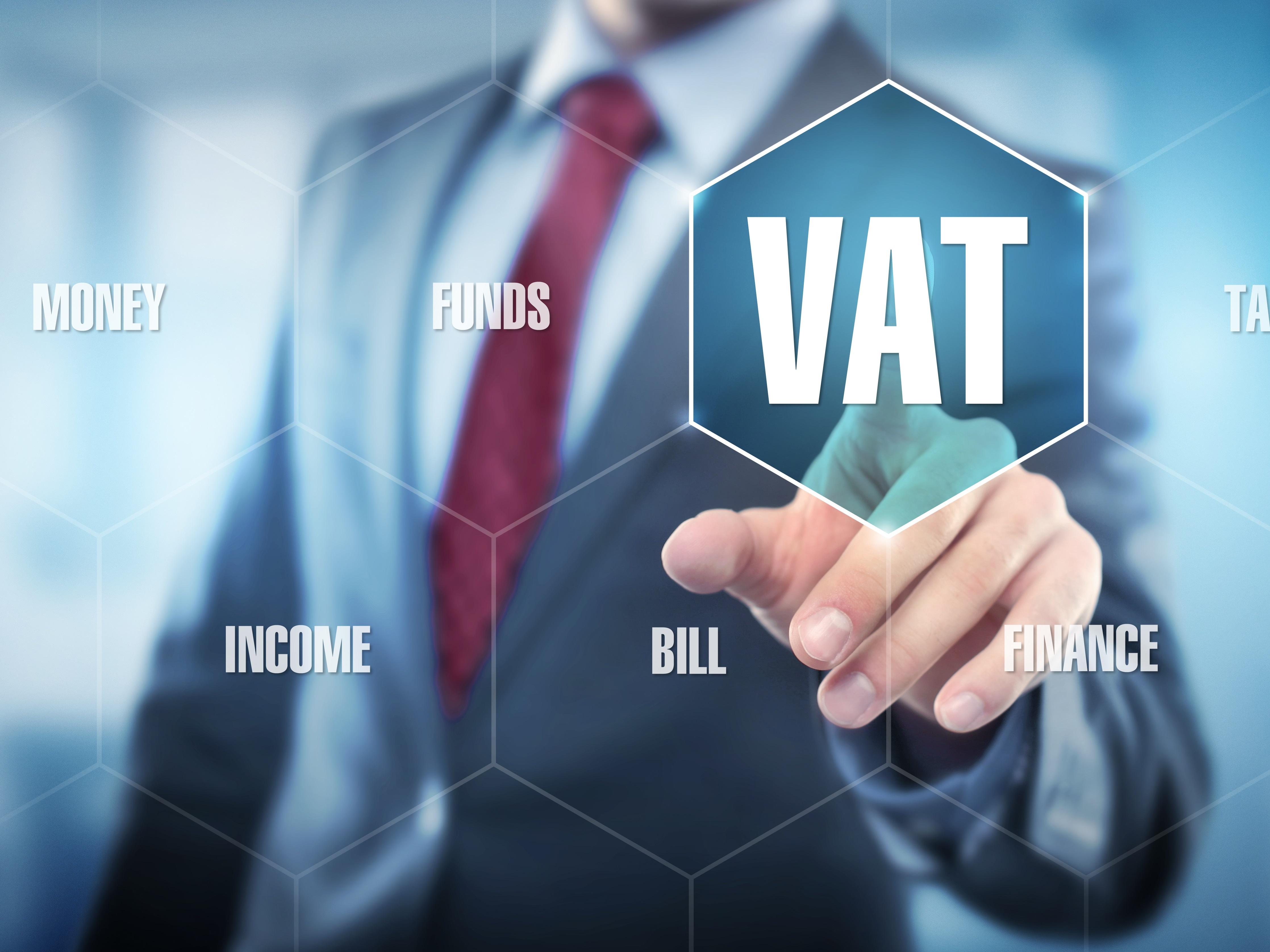 VAT導入開始!