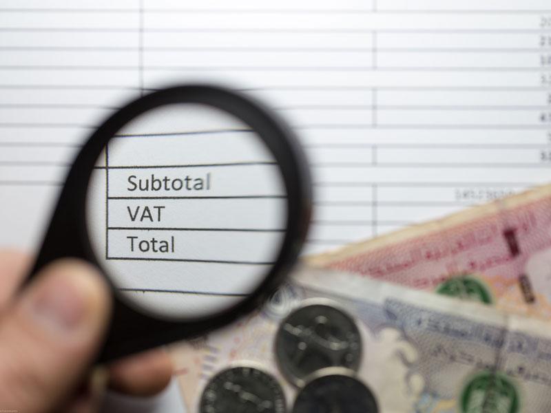UAEへ観光に行く方必見!VATが還付されるって知ってましたか?