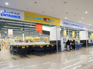 ドバイのハイパーマーケット:UNION COOPの画像