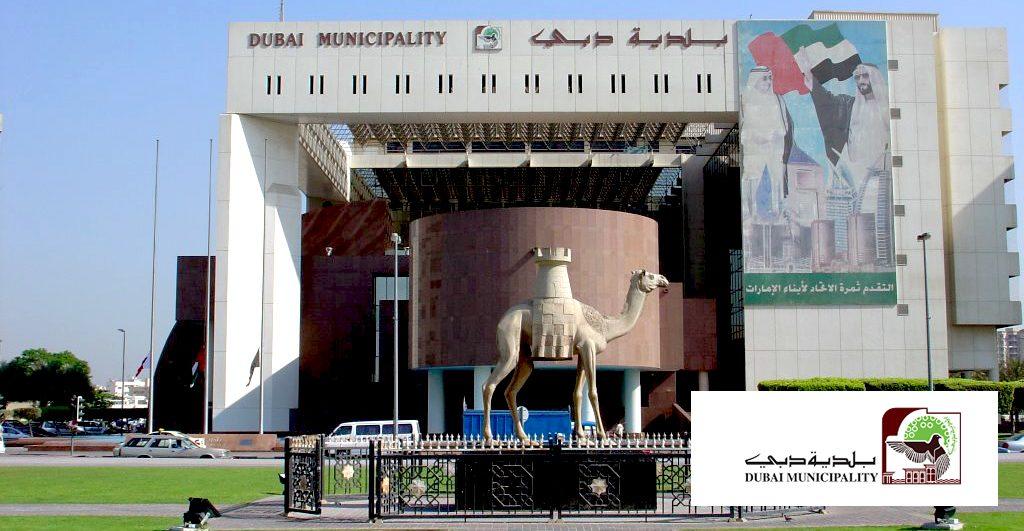 Dubai minusipality
