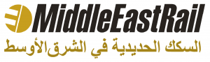 Middle East Railの画像