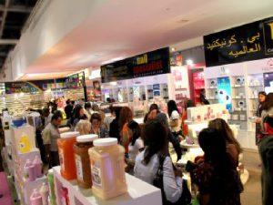 気になるドバイの美容製品市場規模!ドバイ政府公表の2015年度貿易データから考察!の画像