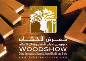 Dubai International Wood and Wood Machinery Showの画像