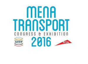 MENA Transport Congress and Exhibitionの画像