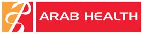 Arab Health 2016の画像