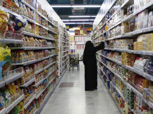 ドバイでの食品におけるハラル(ハラール)<br> ハラル認証とハラルマークについての画像