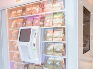 ドバイで見かける珍しい自販機たちの画像