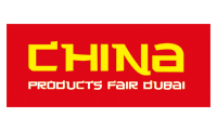 China Products Fairの画像