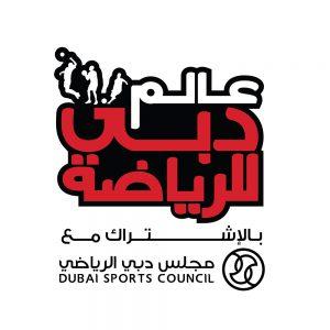 Dubai Sports Worldの画像