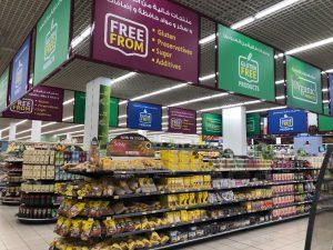 ドバイの激安スーパーLuLu Hypermarketをレポートの画像