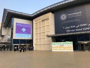 中東最大のソーラーショー「WETEX2019」ドバイ現地レポート!の画像