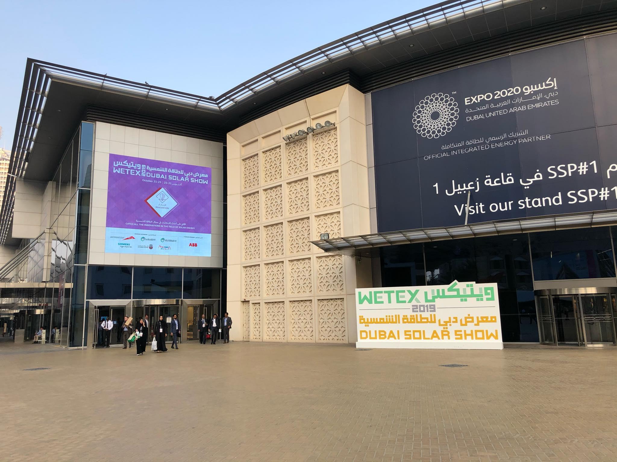中東最大のソーラーショー「WETEX2019」ドバイ現地レポート!