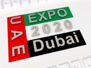 ドバイ万博 – EXPO 2020の延期を声明発表、最終決定をBIE総会と調整中の画像
